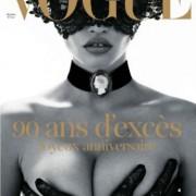 Vogue_90ans_2_m